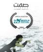 Medfilm Festival laurel-01-01-01