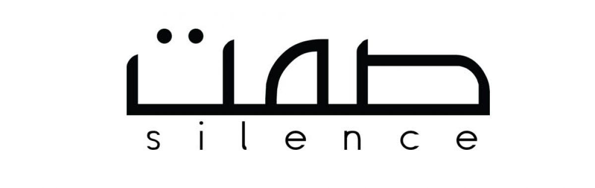 SAMT(silence)