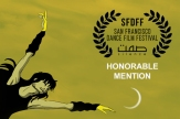 SFDFF Honoroble Mention